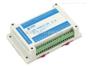 供应8路开关量输入 8路继电器输出模块 2路热电阻输入模块 MR-M8820-KR