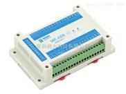 供应8路模拟量输入采集模块 模拟量信号输入器 IO总线控制模块 MR-AI08