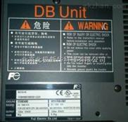 富士制动单元-BU90-4CG,BU110-4CG,BU132-4CG