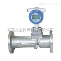 江苏南京JDLUX系列智能旋进旋涡气体流量计