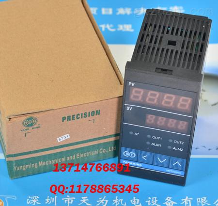 yangming智能温控器xmte-6731