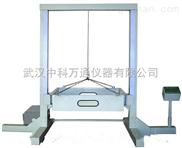 武汉滴水试验箱,滴水检测设备