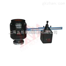 GA42H单杠杆式安全阀-泵阀厂家