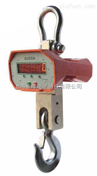 直视式吊钩秤100吨吊秤闵行维修点上海专业维修吊秤厂家