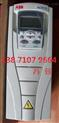 武汉特价ABB变频器,ACS510变频器,武汉水泵ABB变频器总代理,价格低