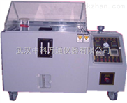 郑州盐雾腐蚀检测设备,大型盐雾试验箱