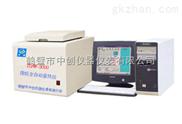 煤炭质量指标检验设备 ZDHW-5000微机全自动量热仪 中创仪器