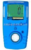 二氧化氯检测仪,二氧化氯气体检测仪,二氧化氯浓度检测仪