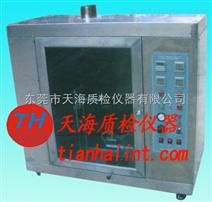 UL94-HBF燃烧试验机/泡沫塑料垂直水平燃烧试验机
