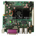 枭杰科技工控主板ITX-D2550CL2N嵌入式工控主板