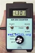 空气正负离子检测仪(美国) 型号:AIC-1000