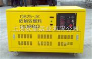 沼气发电机组-液化气发电机组-天然气发电机组