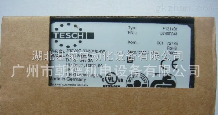 TESCH F121X01 �̵��� �ֻ�