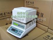 JT-100-脱水蔬菜水分测定仪/脱水菜快速水份测定仪/脱水蔬菜水分测量仪