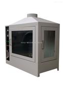 建材可燃性试验仪  建材可燃性试验装置