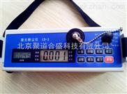 LD-3激光粉尘仪,手持式粉尘仪