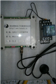 无线采集 无线开关量 继电器信号无线传输