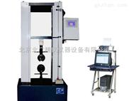 BLD-抗弯强度试验机,拉压弯试验机,微机控制数显试验机