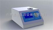 全自动熔点仪ZRD-1由南京温诺仪器专业生产并供应