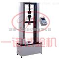 优惠促销防水材料防水卷材拉力试验机