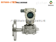 广州西森液位压力变送器厂家专业生产单法兰液位变送器