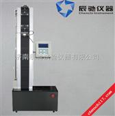 电子式纸张抗张强度试验机|纸张拉力试验仪