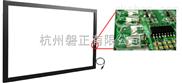 杭州磐正供应 PZON-55寸红外触摸屏