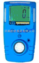 GC210-臭氧检测仪,臭氧气体检测仪,臭氧浓度检测仪