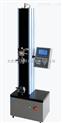 wdw-抗弯强度试验机,万能材料试验机,电子万能试验机