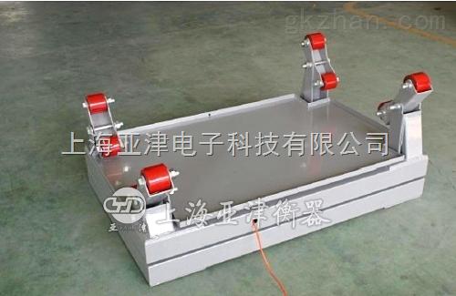 带上下限功能的钢瓶电子秤   2.5吨专业防爆钢瓶秤