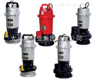 WQD单相潜水泵