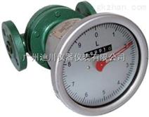 广西柴油流量计,广西高粘度液体流量计