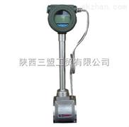 SMGB-40蒸汽流量计