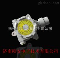 """北京-上海 """"氢气泄漏浓度报警器""""供应商"""