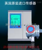 """上海-北京  """"二氧化氮泄漏浓度报警器"""" 参数"""