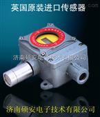 """上海-北京 """"汽油泄漏浓度报警器"""" 厂家报价"""