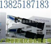 广州市普析通仪器糖度计,糖分计,测糖仪