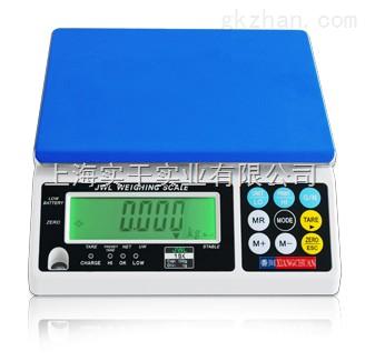 上海精密计重电子桌称 0.1g高精度电子秤