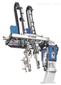 850D-VS-球坐标式机械手