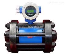 三畅SC/LDE型油田专用高压电磁流量计