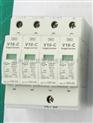 德国OBO电源防雷器 专业高仿电源浪涌保护器 V10-C电涌保护器