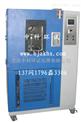 HQL-100-北京热空气老化试验箱/GB/T3512/西安橡胶热老化试验箱威海