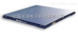上海防爆电子地磅价格  上海双层防爆电子地磅