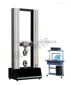 塑料弯曲强度试验机/塑料抗弯强度测试仪