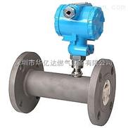 双涡轮气体流量计、USM气体超声波流量计、TC-210温度补偿修正仪