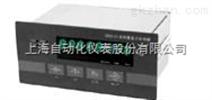 称重仪表XK3101