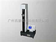 塑料橡胶材料试验机