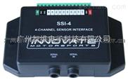 发动机改装调校测试_数字记录仪Innovate DL-32