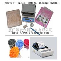 经济型橡塑专业密度计
