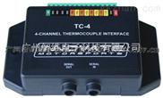 发动机改装数字记录仪Innovate DL-32